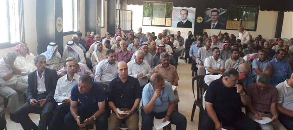 Aleppo Website News